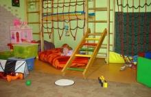 Центр раннего развития «Алиса»