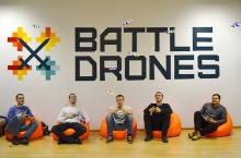 Игровая площадка Battle Drones