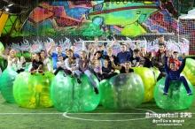 Bumperball SPB
