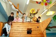 День рождения в детском центре «Бухта-Барахта»