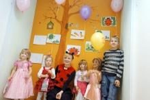 День рождения в Детском клубе «Добрый день»