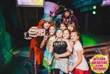 Детская дискотека в клубе ПАПАНИН